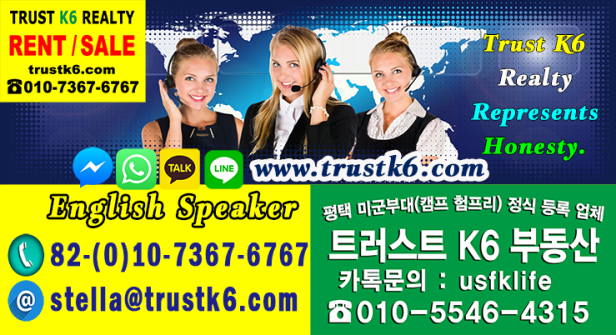 trust k6-new11