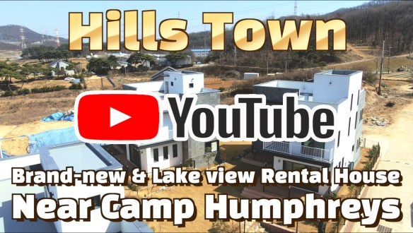 usfklife-hills town-youtube