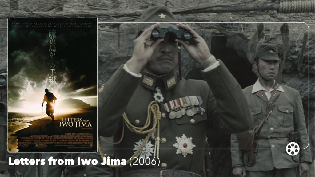 Letters-from-Iwo-Jima-Lobby-Card-Main.jpg