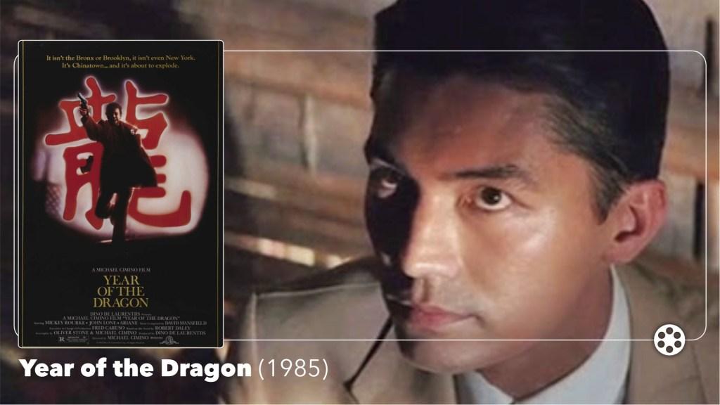 Year-of-the-Dragon-Lobby-Card-Main.jpg