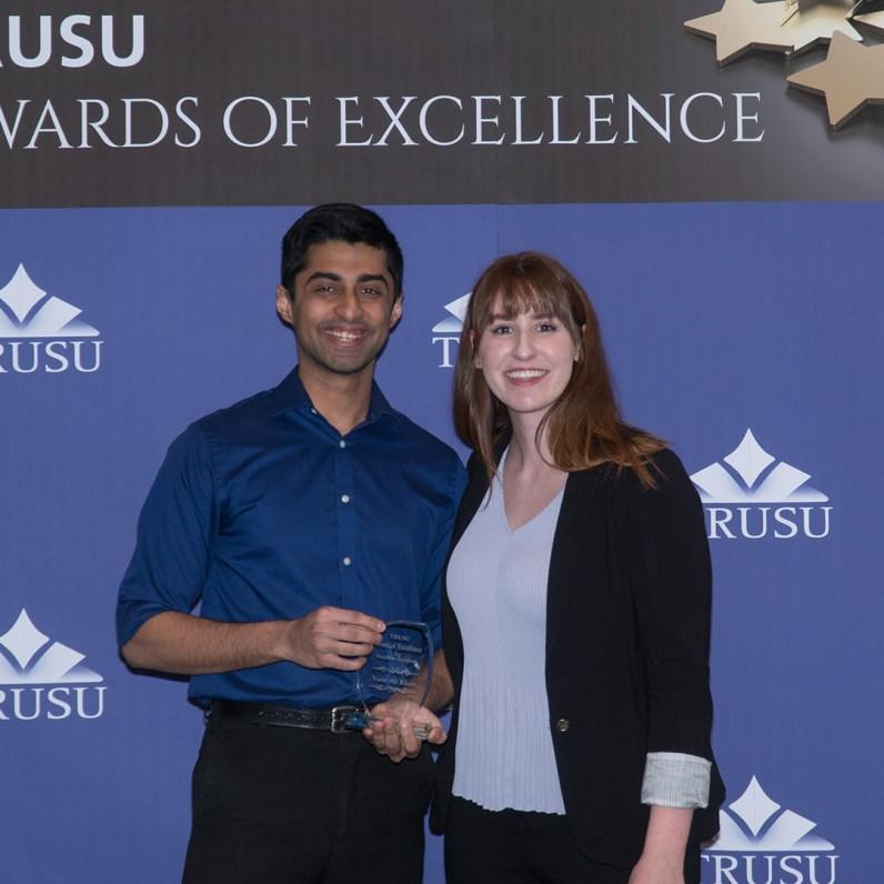Yasir Khan – Student Support Award Recipient