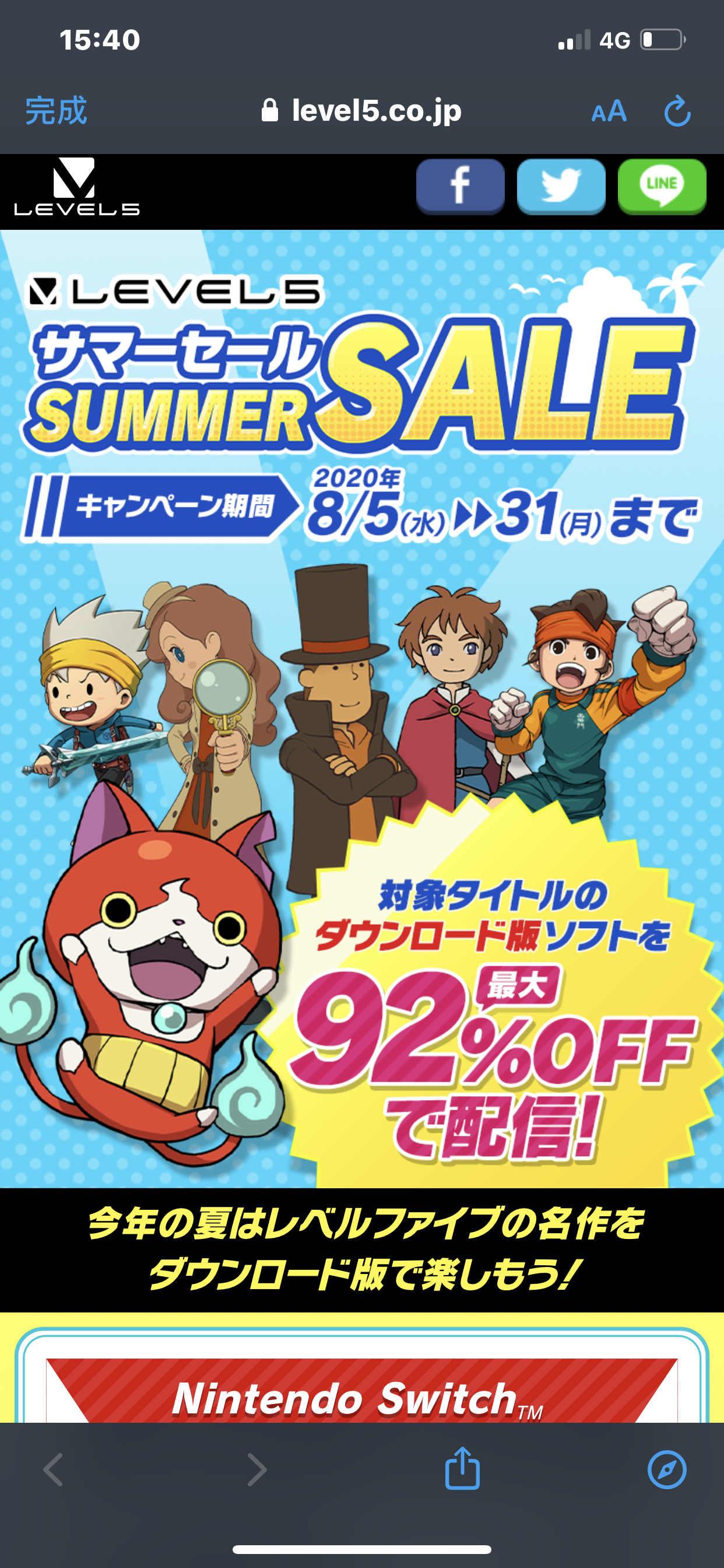 【情報】Level5 夏特 @NS / Nintendo Switch 哈啦板 - 巴哈姆特