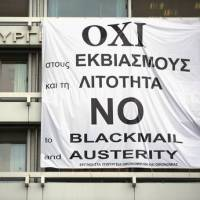 Greece -- The One Biggest Lie You Are Being Told By The Media