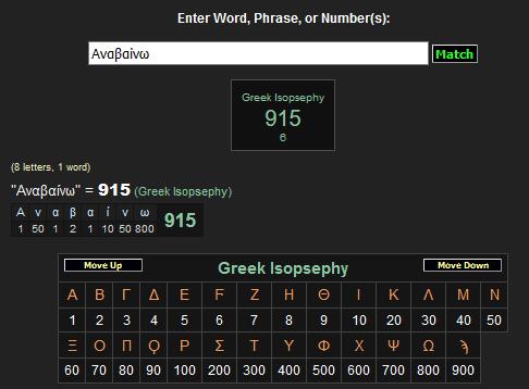 91515