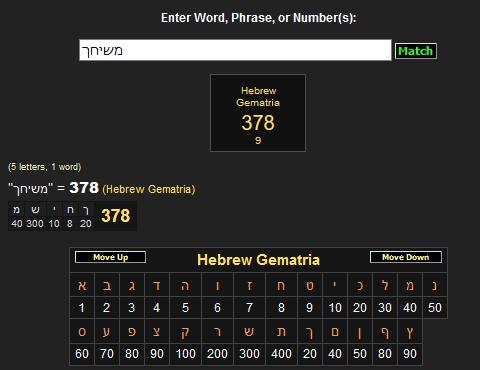 387878