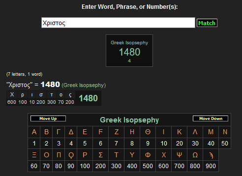 184840.png
