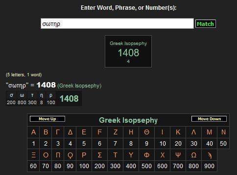 1480805