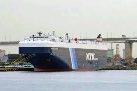 NYK shipping vessel