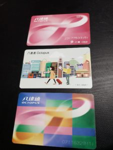 hong kong tips buy octopus card