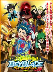 Beyblade_burst_evolution_cover