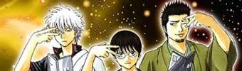 Gintama (tái bản) 54