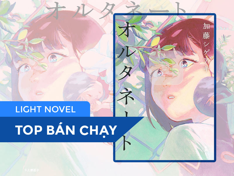 Top-Ban-Chay-alternate-Cover
