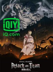 anime_Attack-on-Titan-Season-4-Poster