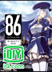 anime_86_cover