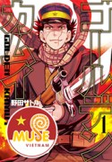 anime_Golden_Kamuy_cover