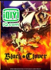 anime_black-clover_cover