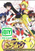 anime_sailor_moon_cover