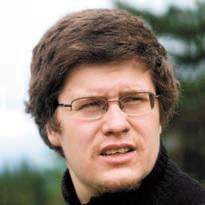 Андрей Ворох, канд. физ.-мат. наук, с.н.с. ИХТТ УрО РАН