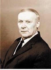 Е.К. Завойский