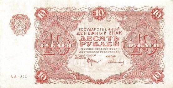 10A-10-1922a-litso