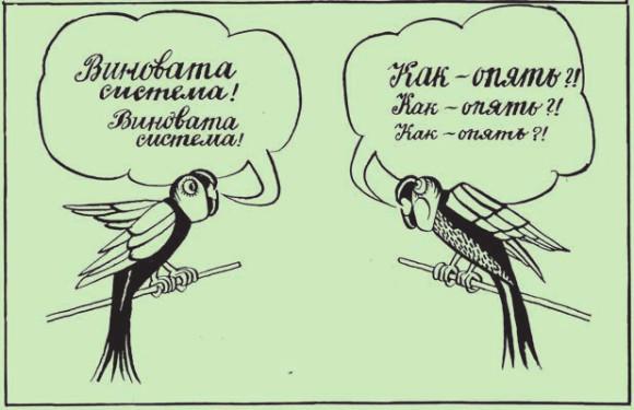 Рисунок Виктора Коваля