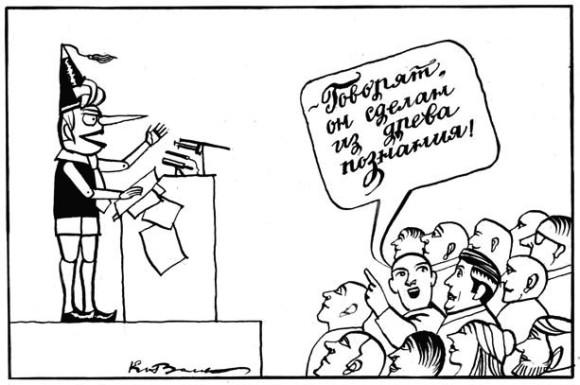 12_scipop-cartoon