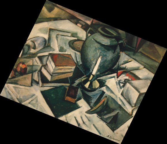 Александр Куприн. Натюрморт с книгами и со свечой» (1911–1912). Холст, масло