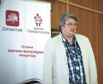 Фото с сайта премии «Просветитель». Д. Жуков на лекции «Неконтролируемый стресс» в ДК ЗИЛ