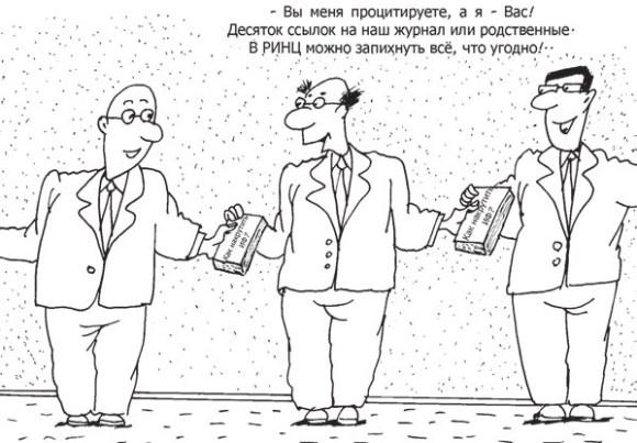 Рис. Л. Мельника