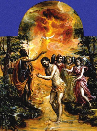 Доменикос Теотокопулос (Эль Греко). Крещение Христа