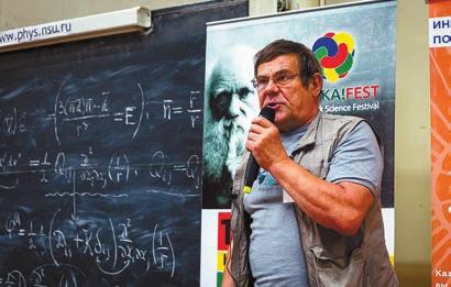 Лекция Бориса Штерна