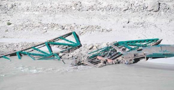 Мост рухнувших надежд. Фото А. В. Андреева