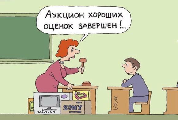 Рис. В. Иванова