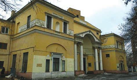 Рис. 2. Дом Скакового общества, 1903–1906