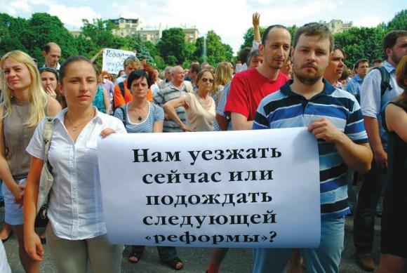 Митинг у здания ПРАН против реформы РАН, июль 2013 года. Фото Е. Онищенко