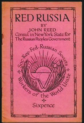 Книга Джона Рида о Советской России