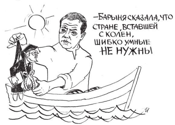 Рис. М. Пушкова