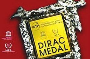 Премия Дирака