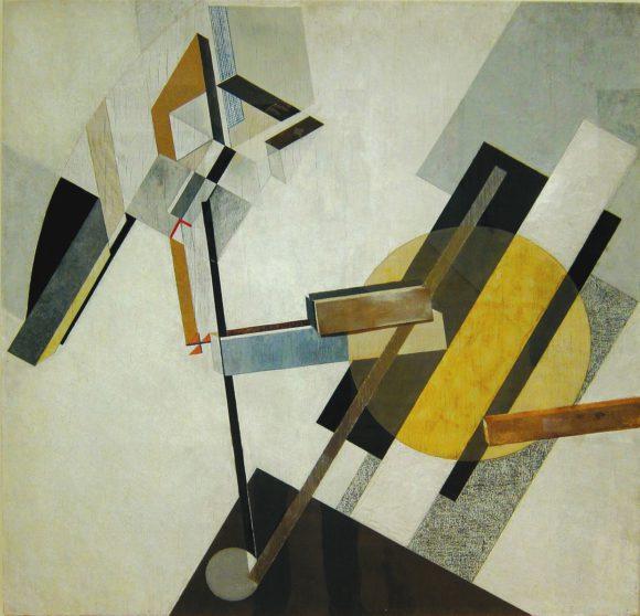 Эль Лисицкий. Проун 19D. Масло, дерево. 1922. Нью-Йоркский музей современного искусства