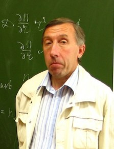 В. Лебедев, членкор РАН, ИТФ