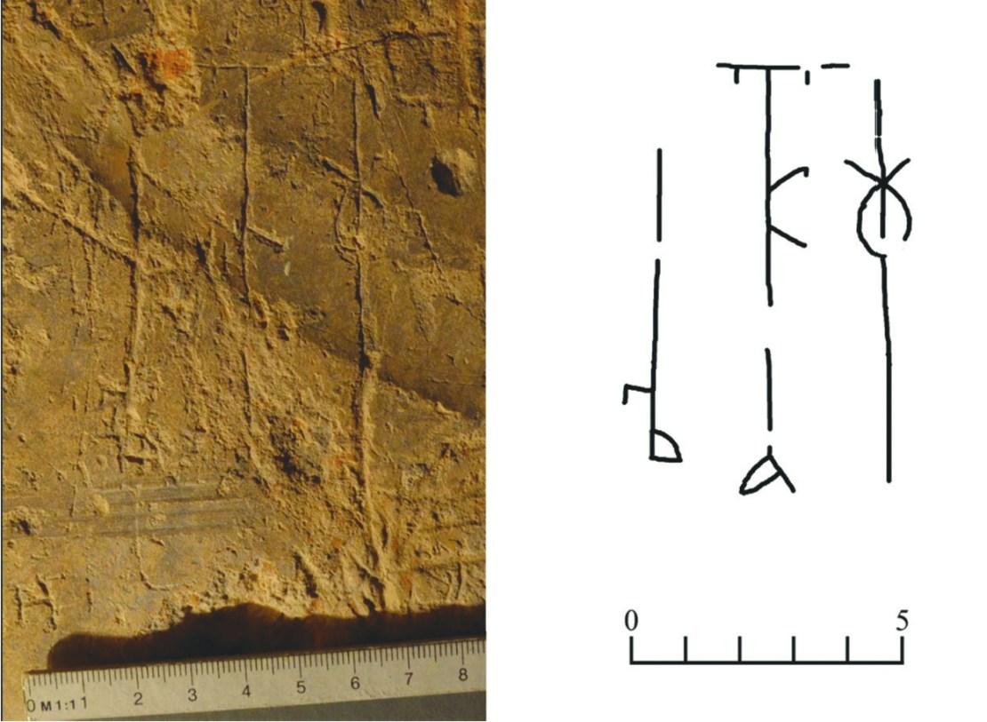 2. Монограмма, в которой зашифровано имя «Путъка»
