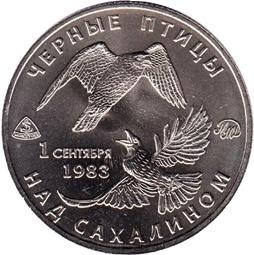 280-0087