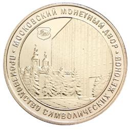 280-0096