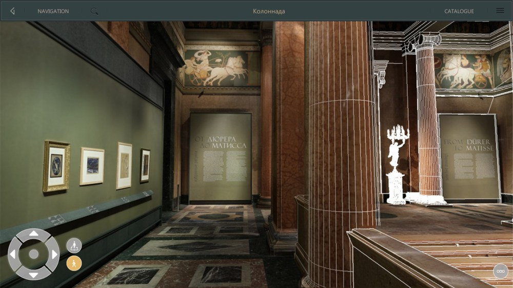 Изображение: pushkinmuseum.art/media/navigator4d/