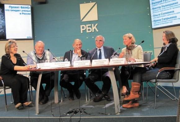 На пресс-конференции в РБК. Фото Н. Деминой
