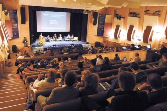 Конференция ФизтехБио