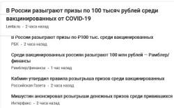Google Новости 18авг2021 12-57мск.jpg