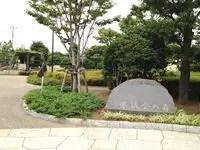 県議会の森
