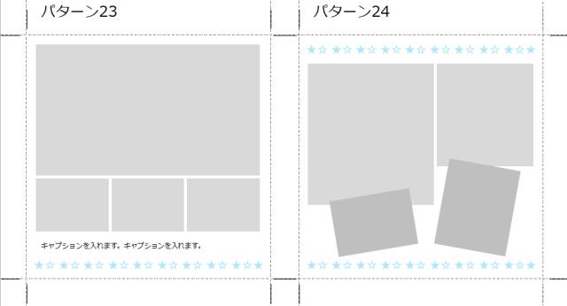 手作り写真アルバムの作り方48