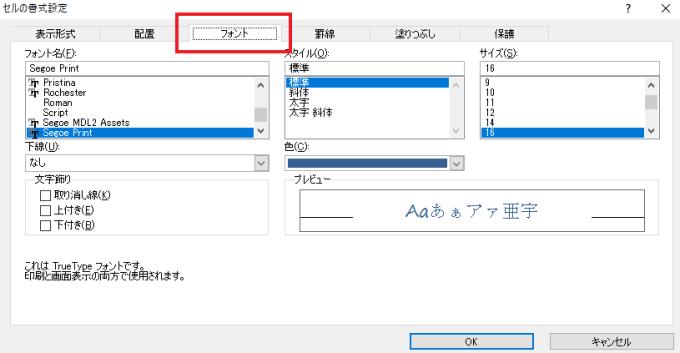 オリジナル卓上カレンダーエクセル版11